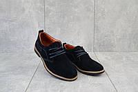 Туфли подростковые Yuves М6 синие (замша, весна/осень)