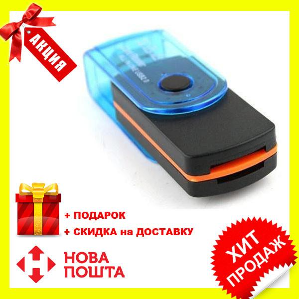 Картридер CARD READER 4 IN 1 USB 2.0 FFN