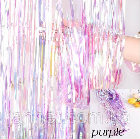 Дощик перламутровий фіолетовий для фотозоны 1*1м