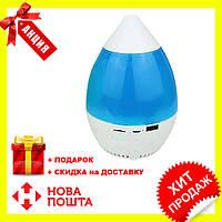 Портативная колонка с Bluetooth SPS Egg JT-315 с увлажнителем воздуха | беспроводная колонка