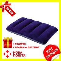 Подушка надувная, синяя, велюровая для моря Intex 68672SH 48х32см, фото 1