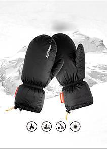 Пуховые перчатки Naturehike с гусиным пухом 700 FP для кемпинга (Зимние варежки)