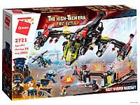 """Конструктор Brick 2721 The High-Tech era""""Опустошитель"""" 1013деталей, фото 1"""