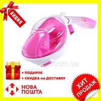 Инновационная маска для снорклинга подводного плавания Easybreath розовая