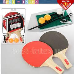 Набор для настольного тенниса Profi MS 0219