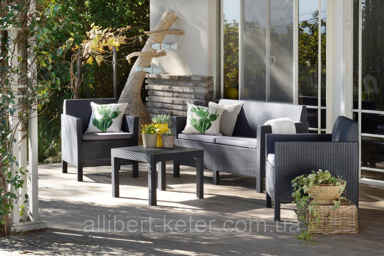 Набор садовой мебели Orlando Set With Small Table из искусственного ротанга