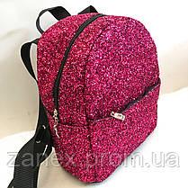 Розовый женский блестящий рюкзак Zanex с напылением блестками, фото 3