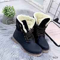 Ботинки женские Troya черные , женская обувь