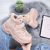Ботинки женские Ines пудра , женская обувь