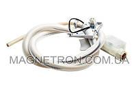Заливной шланг для посудомоечной машины Bosch 357038 1700mm