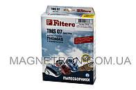 Набор мешков Filtero TMS 07 Extra для пылесоса Thomas