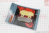 Тормозные колодки дисковые без уха к-т(2шт.) желтые на мотоцикл Loncin KINLON JL150, фото 2