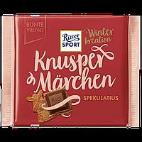 Шоколад Ritter Sport Spiced Biscuit молочный с какао кремом и имбирным печеньем 100г (1ящ/12шт)