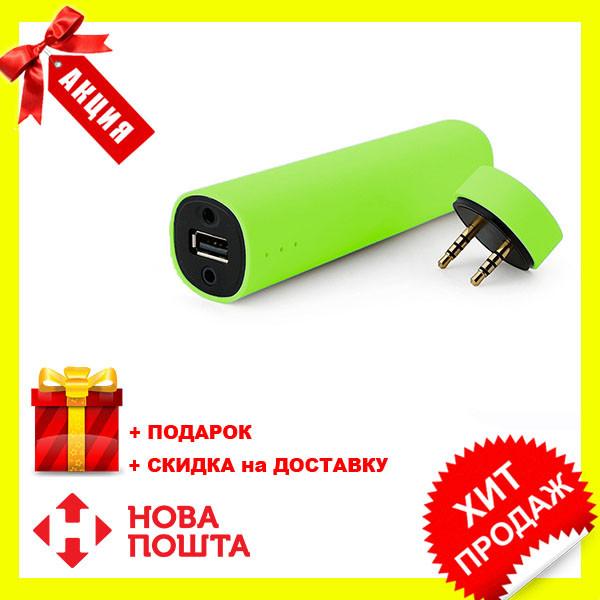 Колонка-зарядка Power Bank 3 в 1 Power Jam салатовая   внешний аккумулятор   портативная зарядка с колонкой