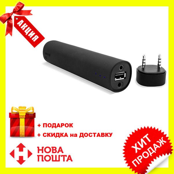 Колонка-зарядка Power Bank 3 в 1 Power Jam черная   внешний аккумулятор   портативная зарядка с колонкой