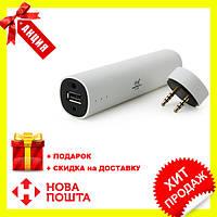 Колонка-зарядка Power Bank 3 в 1 Power Jam белая | внешний аккумулятор | портативная зарядка с колонкой, фото 1