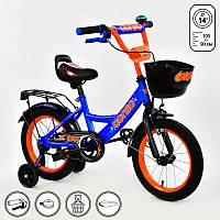 """Велосипед 14"""" дюймов 2-х колёсный G-14054 """"CORSO"""" (1) ЭЛЕКТРИК, ручной тормоз, звоночек, сидение с ручкой, доп. колеса, СОБРАННЫЙ НА 75% в коробке"""
