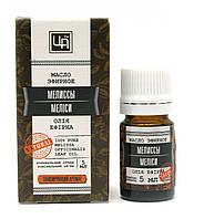 Мелиссовое масло