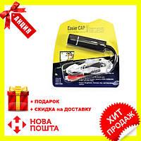 Регистратор Easy cap 1ch USB DVR устройство для захвата и записи видео на PC, 1 канал, фото 1