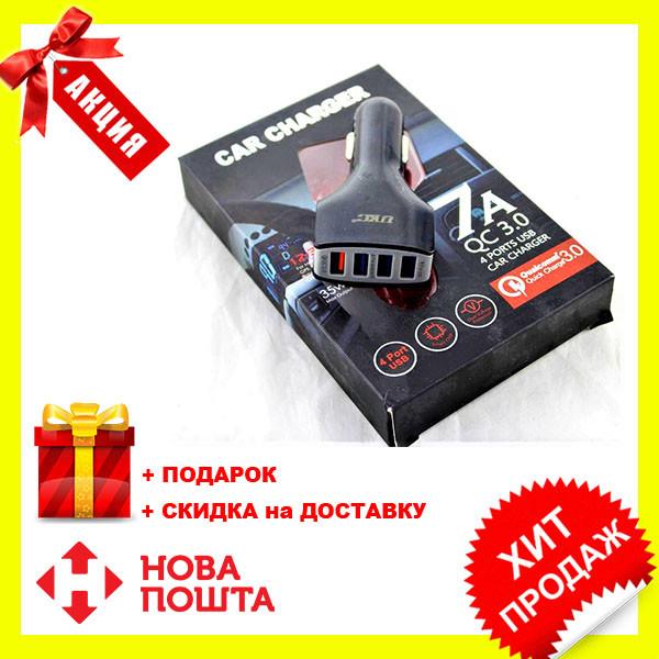 Адаптер зарядки в прикуриватель CAR CHARGER 4 USB 009 QC3.0   адаптер автомобильный
