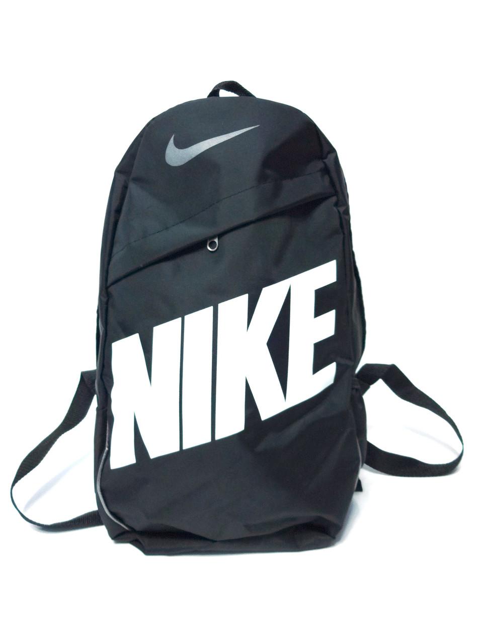 Спортивный рюкзак портфель  Nike (Найк) молодежный. Черный с белым принтом  реплика