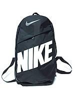 Спортивный рюкзак портфель  Nike (Найк) молодежный. Черный с белым принтом  реплика, фото 1