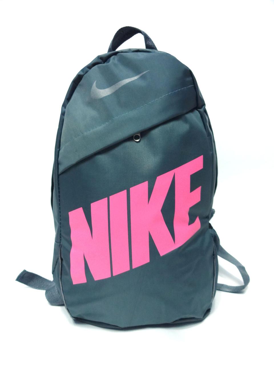 Спортивный рюкзак портфель  Nike (Найк) молодежный. Серый с розовым принтом реплика