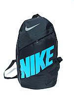 Спортивный рюкзак портфель  Nike (Найк) молодежный. Черный с голубым принтом  реплика, фото 1
