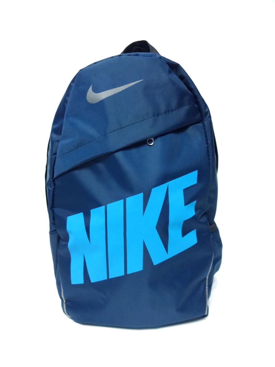 Спортивний рюкзак портфель Nike (Найк) молодіжний. Синій з блакитним узором репліка