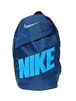 Спортивный рюкзак портфель Nike (Найк) молодежный. Синий с голубым принтом реплика, фото 1