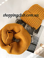 Комплект женская шапка + шарф (хомут снуд) желтый