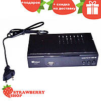 Тюнер T2 MSTAR 6010 220V | цифровой ресивер | цифровая приставка