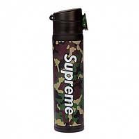 Термос bottle Supreme 400 мл (Зеленый)