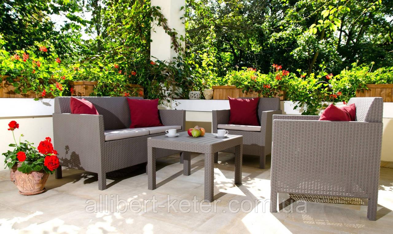 Набор садовой мебели Orlando Set With Small Table Cappuccino ( капучино ) из искусственного ротанга (Allibert)