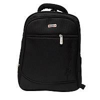 Рюкзак городской качественный в стиле Duslang черный, фото 1