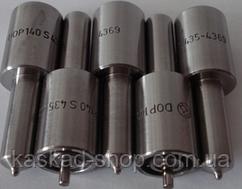 Распылитель DOP 140S 433-4369 Tatra-815