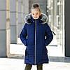 """Зимняя куртка для девочки """"Крисли"""""""