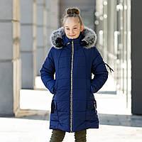 """Зимняя куртка для девочки """"Крисли"""", фото 1"""