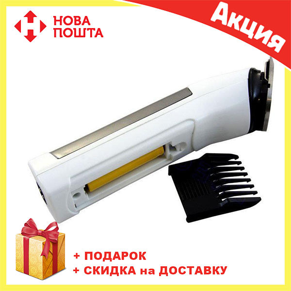 Триммер Nikai NK-621 | машинка для стрижки волос | бритва мужская