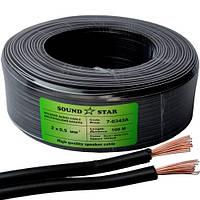 Кабель акустический (питания), алюминиево-медный, 2х0,5мм.кв., чёрный, 100м Sound Star