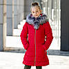 """Зимняя куртка для девочки """"Дина"""""""