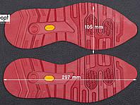 Резиновая подошва/след для обуви BISSELL BL-23, цв. бордовый, размер 38-39
