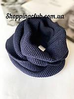 Женский  шарф (хомут снуд бафф) темно-синий