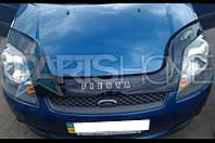 Дефлектор Капота Мухобойка Ford Fiesta 2002-2008