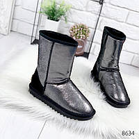 Угги женские Sarah серебро , женская обувь