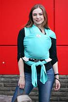Трикотажный слинг-шарф Lullababe тиффани