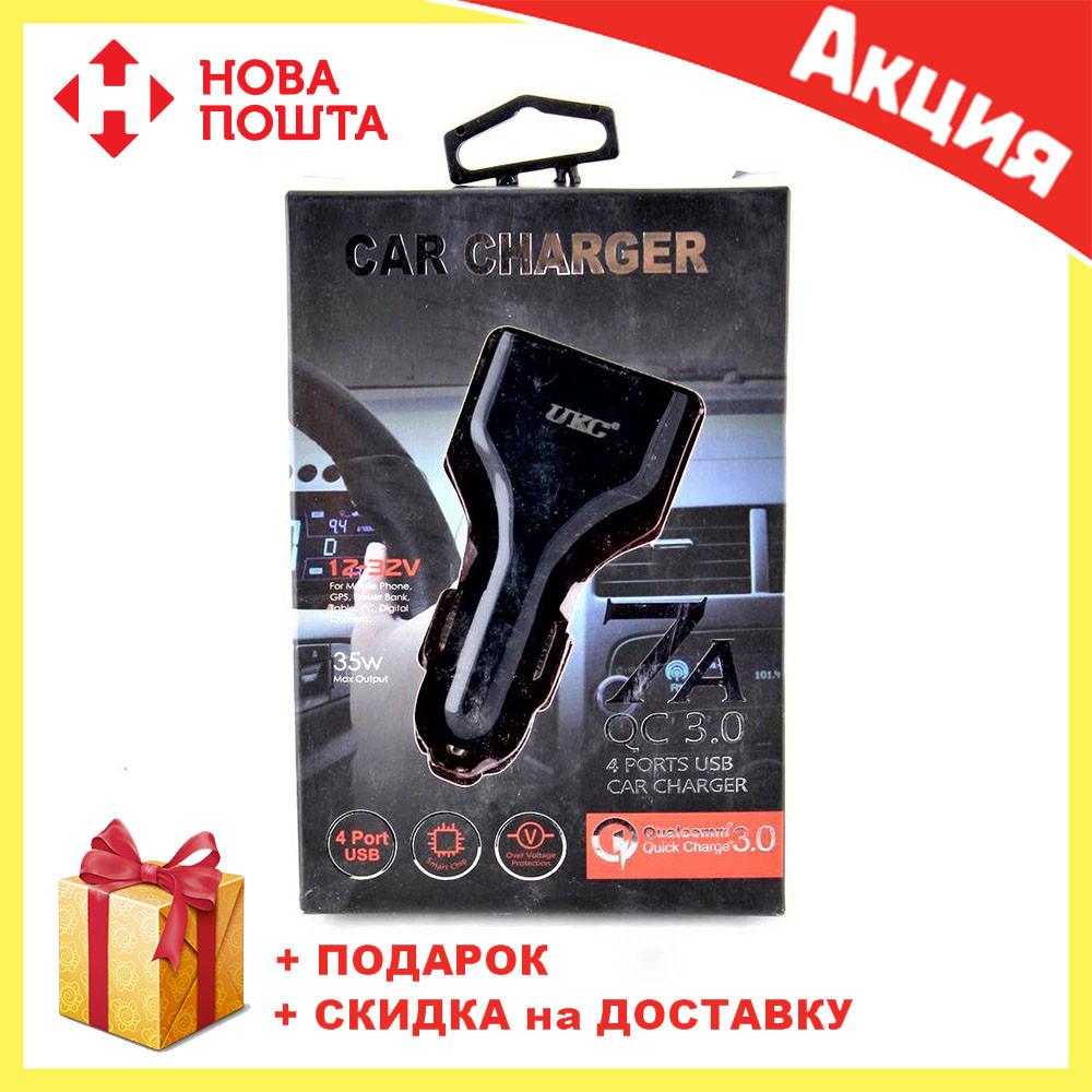 Адаптер зарядки в прикуриватель CAR CHARGER 4 USB 009 QC3.0 | адаптер автомобильный