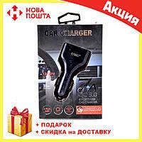 Адаптер зарядки в прикуриватель CAR CHARGER 4 USB 009 QC3.0 | адаптер автомобильный, фото 1