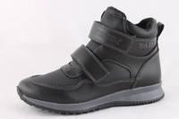 """Модель №5970 Демисезонные ботинки ТМ """"Сказка"""" (R808636081) 35"""
