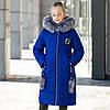 """Зимняя куртка для девочки """"Фенди"""""""
